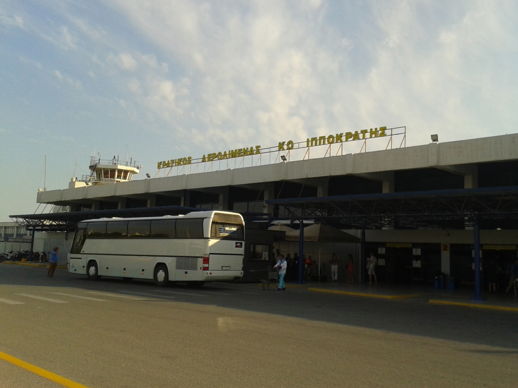 The airport Kos