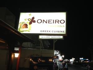 Oneiro taverna signage