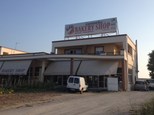 The bakery shop, Tigaki