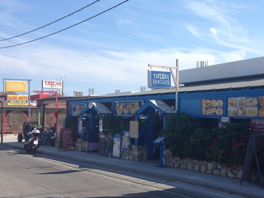 Hercules taverna, Tigaki