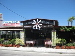 Aspros Mylos taverna, Tigaki