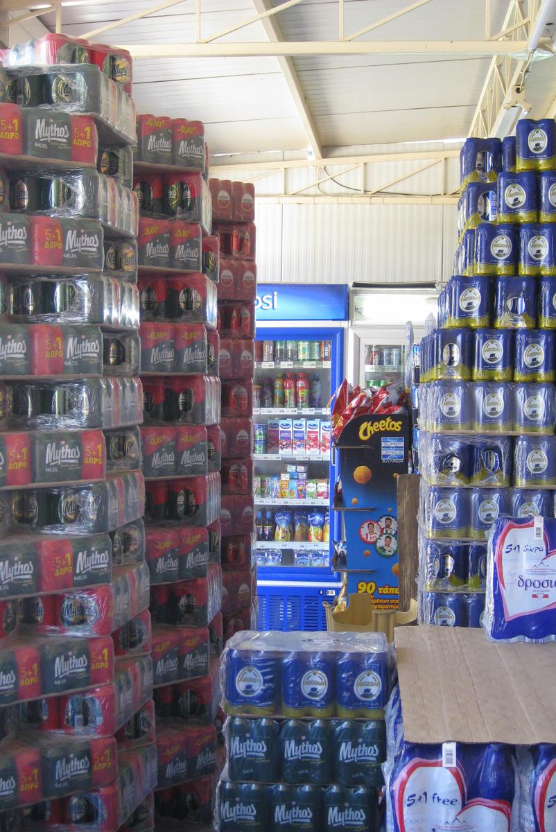 3-kos-beers