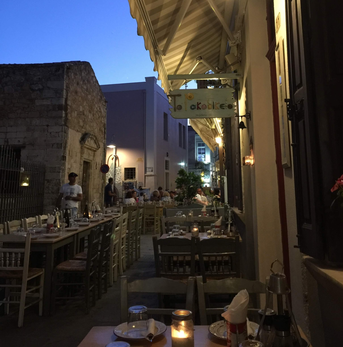 Crete-2019-12