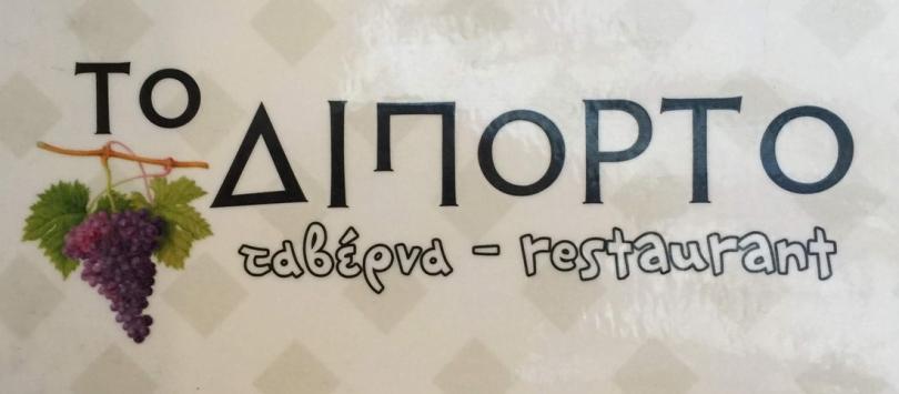 Crete-2019-33